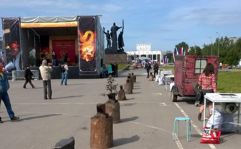 Schmiedetreffen Perm 2015